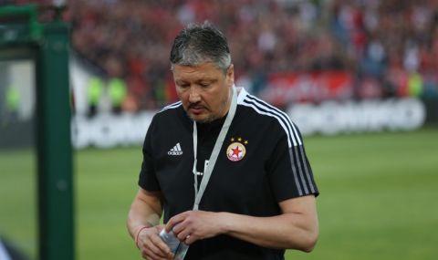 Синът на Любо Пенев е напуснал ЦСКА - 1
