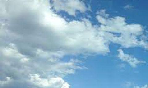 Облачността започва да намалява - 1