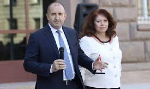 Навършват се 4 години от встъпването в длъжност на Румен Радев и Илияна Йотова