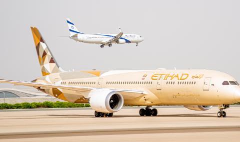 Важно споразумение между Израел и Обединените арабски емирства