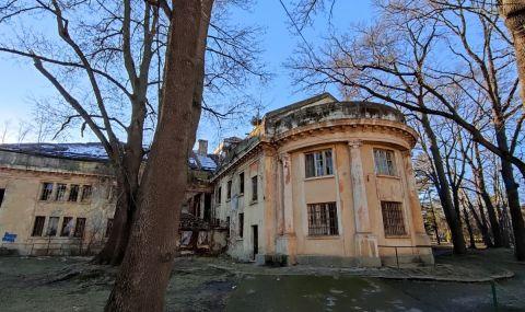 """Обявиха обществена поръчка за реставрацията на банята в """"Овча купел"""""""