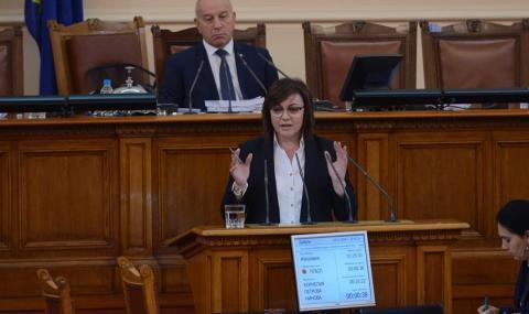Корнелия Нинова вся смут в парламента