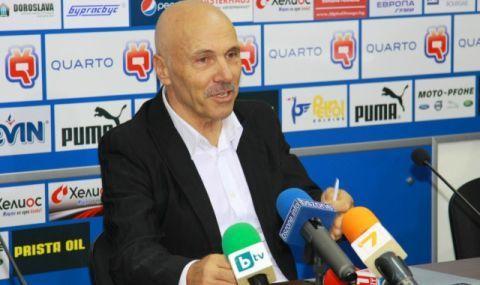 Георги Василев: Футболът ни е болен - 1