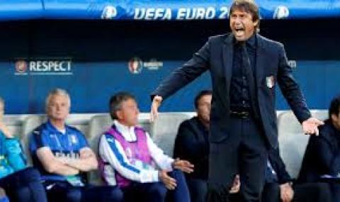 Конте все още вярва в шансовете на Интер за титлата в Италия