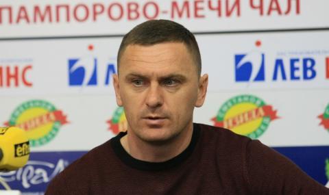 Треньорът на ЦСКА 1948 без лиценз за елита
