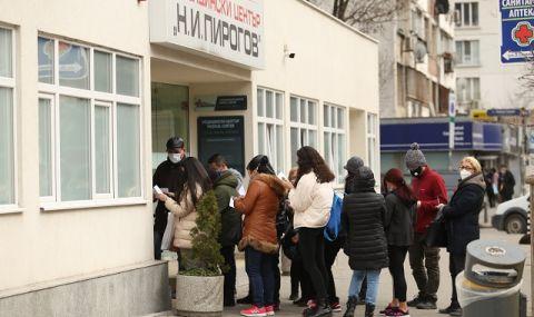 МЗ и СЗО умуват как да накарат българите да се ваксинират - 1