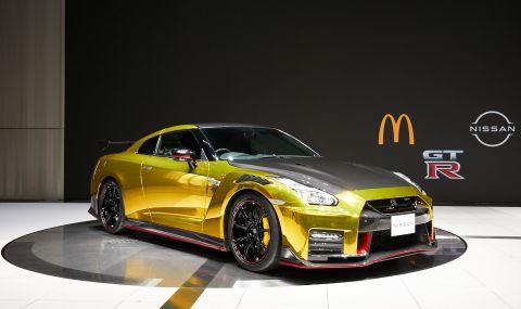 Nissan направи специален GT-R за McDonald's