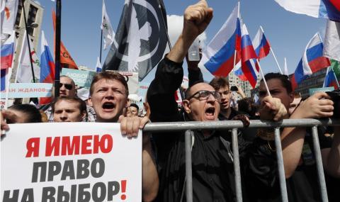 Протест в Москва с искане за честни избори