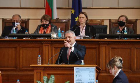 Първо заседание на Комисията за полицейското насилие - 1