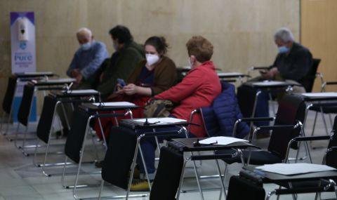 Военномедицинска академия в София възстановява ваксинирането срещу COVID-19