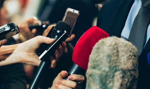 ЕП предупреждава за атаки срещу критичните гласове и плурализма