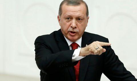 Ердоган: Проклети да сте!