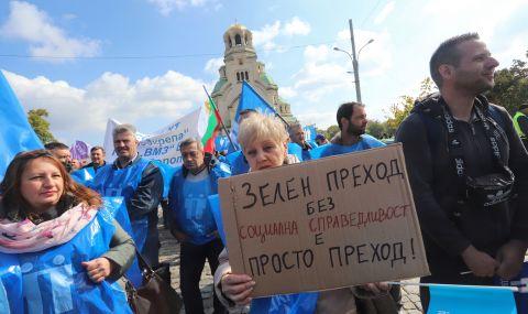 Миньори и енергетици блокираха центъра на София - 1