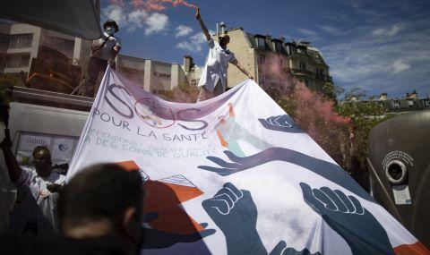 Големи протести в Париж