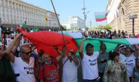 Днес от 16 часа: Национален протест срещу правителството