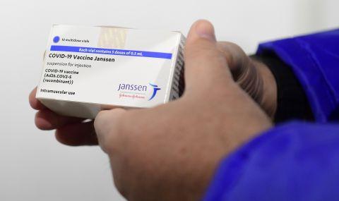 """Европейската агенция по лекарствата ще даде становище за """"Джонсън и Джонсън"""" на 20 април"""