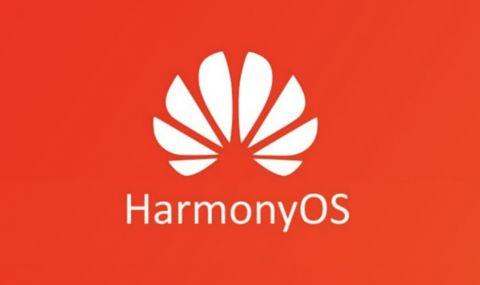 Huawei се похвали с над 70 милиона инсталации на новата си операционна система - 1