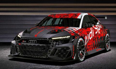 Audi RS3 LMS е машина за пистата с брутален външен вид - 1