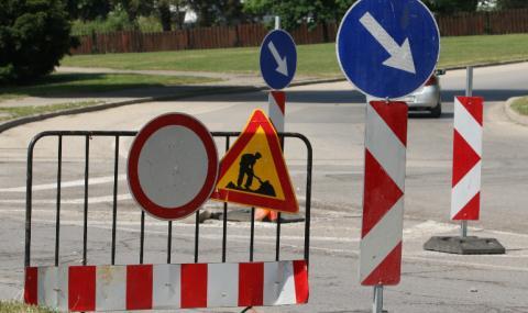 Нов голям пътен ремонт в София блокира трафика