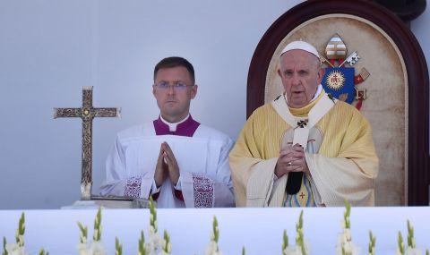 Папа Франциск изтъкна ролята на Кирил и Методий - 1