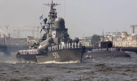 Русия: Маневрите на военни кораби в Черно море да са в съответствие с Конвенцията от Монтрьо
