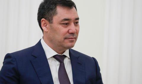 Гражданите на Киргизстан се доверяват изцяло на президента