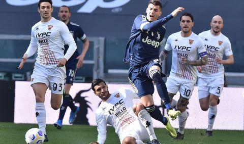 Огромна издънка на Ювентус в Серия А