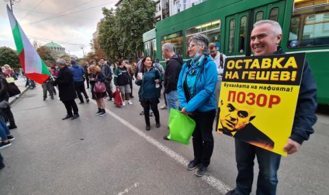 София: протести срещу правителството и съдебната система