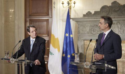 Тристранна среща в Гърция - 1