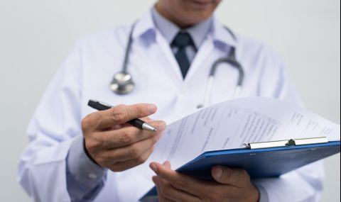 Учени откриха неподозиран симптом на рак