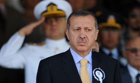 Заплашиха Турция - 1