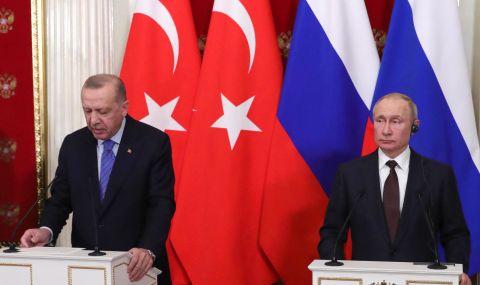Русия посреща Реджеп Ердоган - 1
