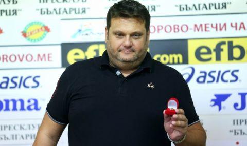 Мартин Стоев: Може би утре ще плача - 1