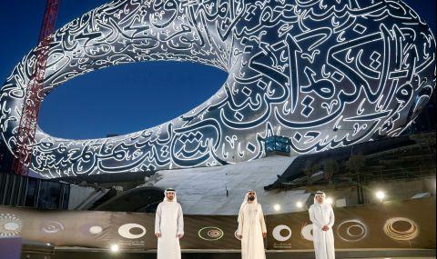 Дубайска принцеса: Държат ме като заложник