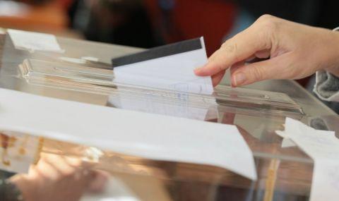 Отказаха да отворят избирателна секция във Франция