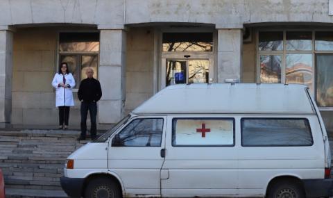 Откриха дарителска сметка за подпомагане на болниците