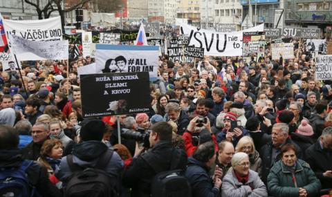 Убийството, което разтърси Словакия