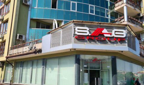 """Столична фирма пожела на """"антиваксерите да мрът по улиците"""" (СНИМКИ) - 1"""
