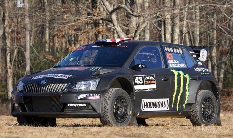 Кен Блок замени Ford с Skoda - 1