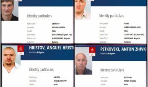 Кои са най-издирваните мъже от Интерпол от Пиринско