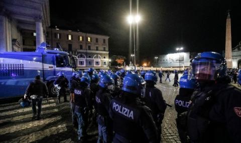 Размирици на протест в Рим