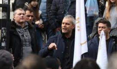 """""""Възраждане"""" излиза на протест срещу ограничителните мерки - 1"""