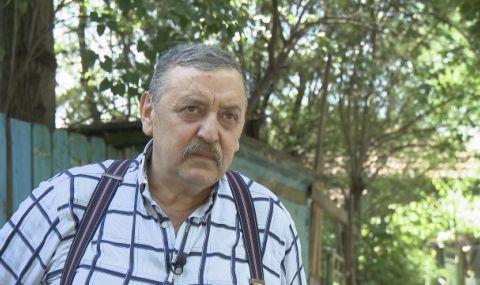 И БЛС защити проф. Кантарджиев
