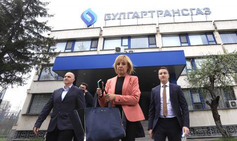 Манолова: Бойко Разбойко не може да ми иска оставката