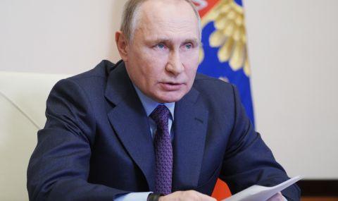 Руските фантазии рушат мостовете със Запада