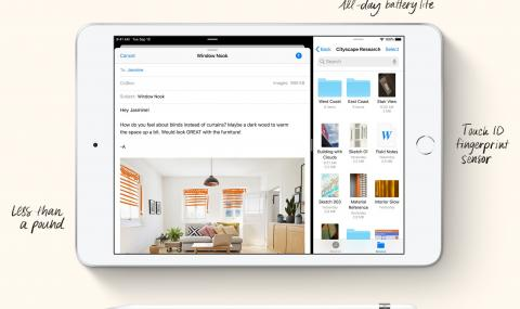 Apple ще пуска евтин iPad
