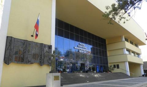 Руският информационен център в София: Няма причина да приберем изложбата