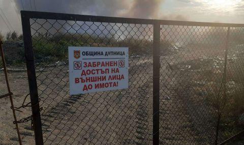 Самозапали се закритото сметище край Дупница - 1