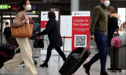 Германия иска негативен PCR и при транзитно преминаване през летищата