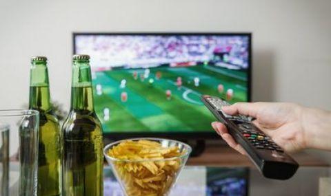 Спортът по телевизията днес (12 септември) - 1